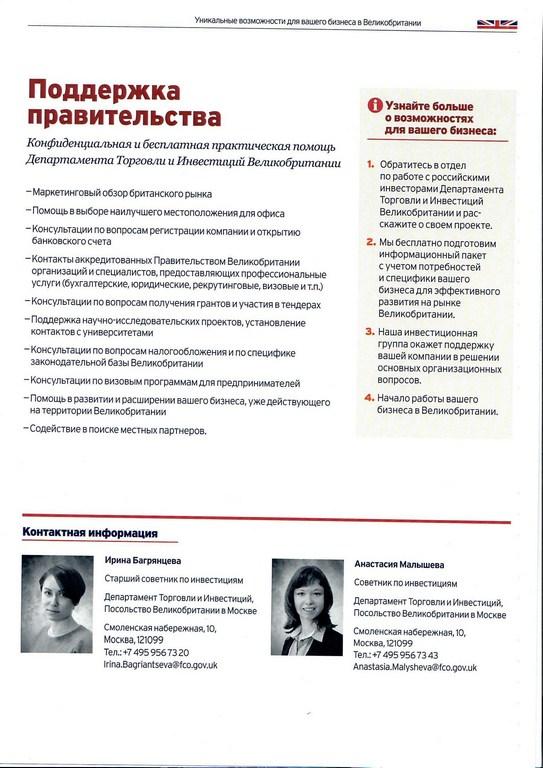 img9 (Копировать)